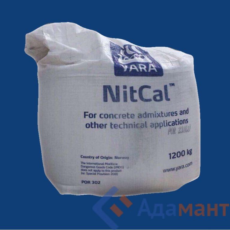 противоморозная добавка в бетон нитрат кальция